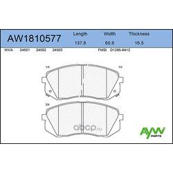 Колодки тормозные передние (AYWIparts) AW1810577