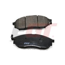 Колодки тормозные дисковые передние (EGT) 321164EGT