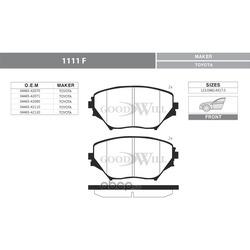 Колодки тормозные дисковые передние, комплект (Goodwill) 1111F