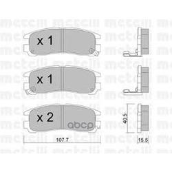 Комплект тормозных колодок, дисковый тормоз (Metelli) 2203980