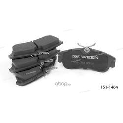 Колодки дисковые (Ween) 1511464