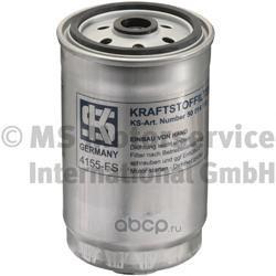 Топливный фильтр (Ks) 50013382