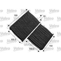 Фильтр, воздух во внутренном пространстве (Valeo) 715557