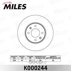 Диск тормозной HYUNDAI ACCENT 05-/i20 08-/KIA RIO II 05- передний вент. (Miles) K000244