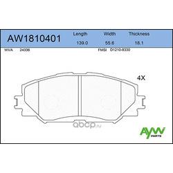 Колодки тормозные передние (AYWIparts) AW1810401