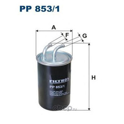 Фильтр топливный Filtron (Filtron) PP8531