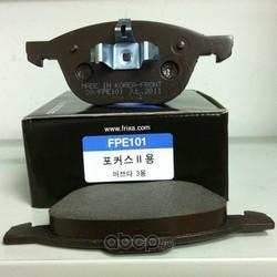Колодки торм. FORD FOCUS II 04-/III 11-/KUGA I 08-/II 13-/ECOSPORT 14-/MAZDA 3 03-/09-/VOLVO S40 04-/12- передние (Hankook Frixa) FPE101