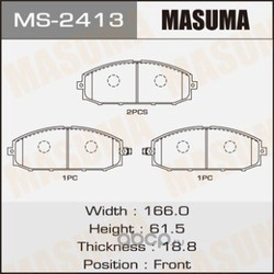 Колодки тормозные (Masuma) MS2413