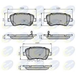 Комплект тормозных колодок, дисковый тормоз (Comline) CBP3984