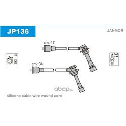 Комплект проводов зажигания (Janmor) JP136