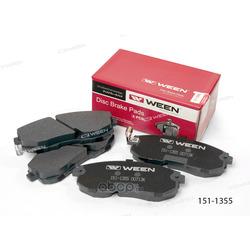 Тормозные колодки дисковые передние (Ween) 1511355