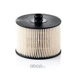 Фильтр топливный тонкой очистки с прокладкой (MANN-FILTER) PU1018X