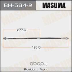 Шланг тормозной (Masuma) BH5642