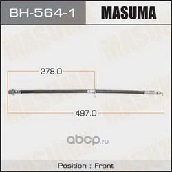 Шланг тормозной (Masuma) BH5641