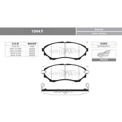 Колодки тормозные дисковые передние, комплект (Goodwill) 1044F