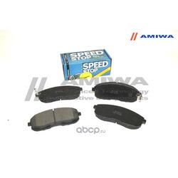 КОЛОДКИ ТОРМОЗНЫЕ ДИСКОВЫЕ ПЕРЕДНИЕ (Amiwa) CD1110
