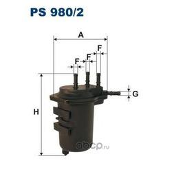 Фильтр топливный PS980/2 (Filtron) PS9802