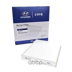 Фильтр салона (Hyundai-KIA) 97133F2100