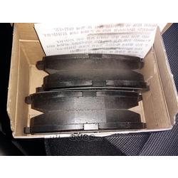 КОЛОДКИ ТОРМОЗНЫЕ ЗАДНИЕ (Sangsin brake) SP1407
