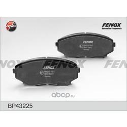 Комплект тормозных колодок, дисковый тормоз (FENOX) BP43225