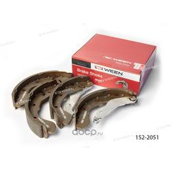 Тормозные колодки барабанные задние (Ween) 1522051