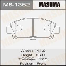 Колодки тормозные (Masuma) MS1362