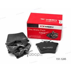 Колодки дисковые (Ween) 1511245