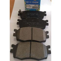 Колодки тормозные дисковые c датчиком изноза, комплект (Kashiyama) D11192M