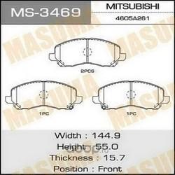 Колодки тормозные (Masuma) MS3469