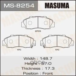 Колодки тормозные (Masuma) MS8254
