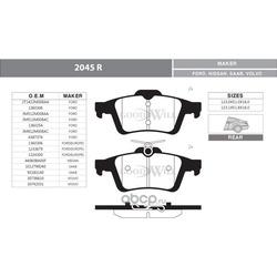 Колодки тормозные дисковые задние, комплект (Goodwill) 2045R
