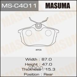 Колодки тормозные, комплект, задние (Masuma) MSC4011