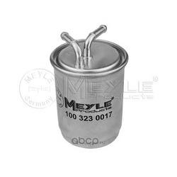 Топливный фильтр (Meyle) 1003230017