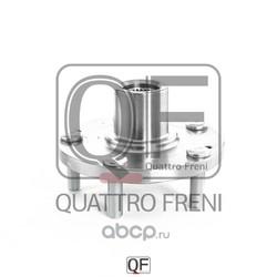 СТУПИЦА ПЕРЕДНЯЯ (QUATTRO FRENI) QF10D00095