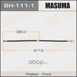 Шланг тормозной (Masuma) BH1111