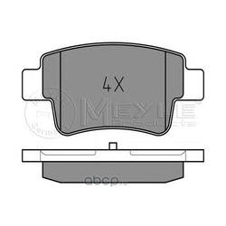 Комплект тормозных колодок, дисковый тормоз (Meyle) 0252434917