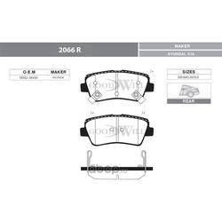 Колодки тормозные дисковые задние, комплект (Goodwill) 2066R