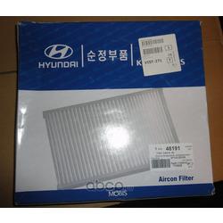 ФИЛЬТР ВОЗДУШНЫЙ (Hyundai-KIA) 971332D100