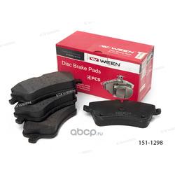 Тормозные колодки дисковые передние (Ween) 1511298