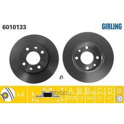 Тормозной диск (Girling) 6010133