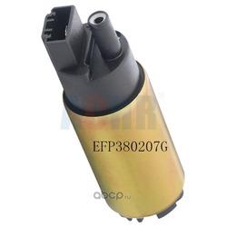 Насос топливный (Achr) EFP380207G