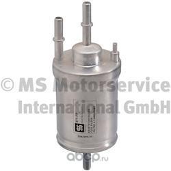 Фильтр топливный (Ks) 50013971
