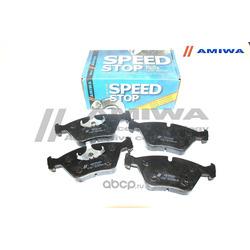 КОЛОДКИ ТОРМОЗНЫЕ ДИСКОВЫЕ ПЕРЕДНИЕ (Amiwa) CD01064