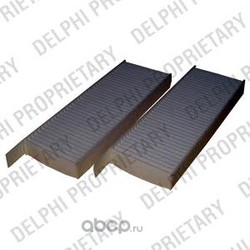 Фильтры салона комплект (Delphi) TSP0325246