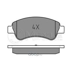 Комплект тормозных колодок, дисковый тормоз (Meyle) 0252359919