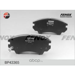 Комплект тормозных колодок, дисковый тормоз (FENOX) BP43365