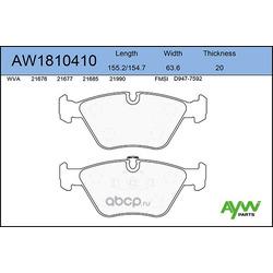 Колодки тормозные передние (AYWIparts) AW1810410