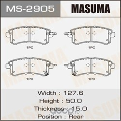 Колодки тормозные (Masuma) MS2905
