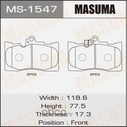 Колодки тормозные (Masuma) MS1547