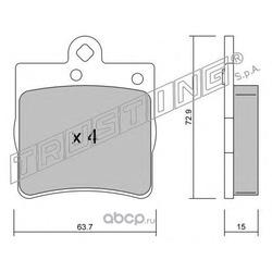 Комплект тормозных колодок, дисковый тормоз (Trusting) 3520